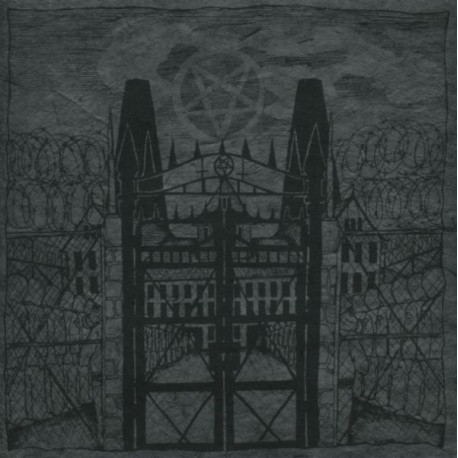 Musta Surma/Bloodhammer/Annihilatus - Christian Genocide LP
