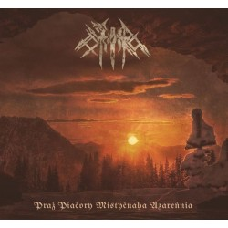 Ohyra - Praź piačory mistyčnaha azareńnia / Zaimhlonyja dali prynosiać uspaminy (Digibook)