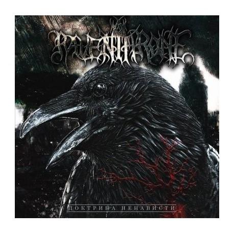 Raven Throne - Доктрина ненависти (Digi)