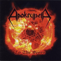 Apokrypha - To The Seven