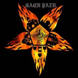 Mogh - Gach Pazh (Digi)